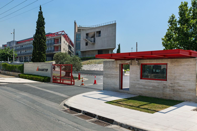 25 Ermou Str., Nea Kifissia